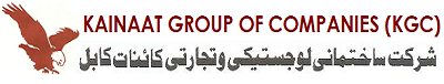 Kainaat Group Of Companies Logo